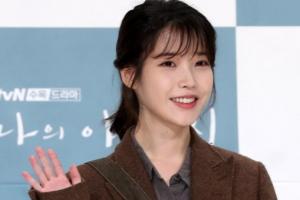 [포토] 아이유, 수수한 '배우 이지은'의 모습