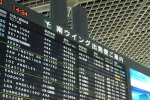 일본 출국세 신설…일본 떠날 때 누구나 1만원씩 내야