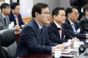 """금융위원장 """"은행, 한국GM 협력업체 도와달라""""…TF도 가동"""