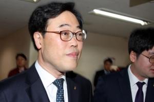 청와대, '김기식 출장' 중앙선관위에 적법성 질의