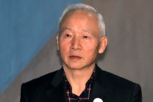 '국정원 댓글 수사 방해'  남재준 1심 3년 6개월형