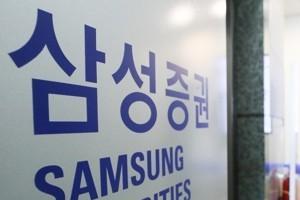 """삼성증권 19년만에 국고채딜러자격 취소되나…기재부 """"검토중"""""""