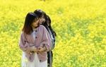 유채꽃과 추억여행