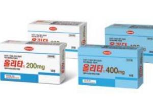 한미약품, 신약 '올리타' 개발 전격 중단…주가 폭락