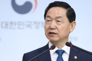 """""""학종 축소"""" 국민청원 10만…2022수능 절대평가 추진 난항 예상"""