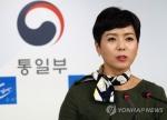 """통일부 """"남북, 내주 실무…"""