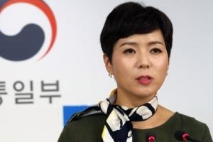 """통일부 """"'핫라인 설치' 국무위 건물위치, 北이 밝힌 바 없어"""""""