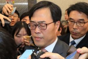 선관위, '김기식' 위법 행위 검토 착수… '질의 내용 꼼꼼히 본다'