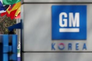 한국GM, 법정관리 신청 준비 착수…20일 직후 실행할 듯