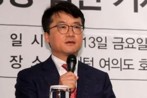 """bhc 박현종 회장 """"당분간 치킨 가격인상·배달 유료화 계획없다"""""""