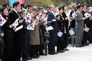 """임시정부 수립 99주년 기념식…""""우리의 뿌리 우리의 정신"""""""