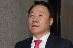 법무부, '강원랜드 채용청탁' 염동열 체포동의안 국회 제출