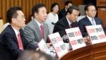 한국당, 문 대통령 '김기…