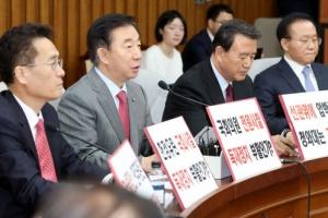한국당, 문 대통령 '김기식 메시지' 대응 갈팡질팡