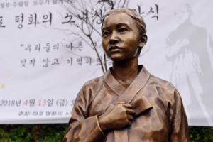 [서울포토] 서울 마포구에 세워진 평화의 소녀상