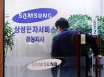 검찰 '노조와해 의혹' 삼…