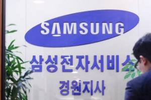 [단독] '삼성노조 와해' 전무 구속 반대한 노조원