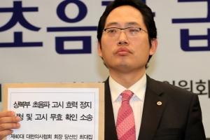 """의사협회 """"27일 집단휴진 유보…5월 20일 궐기대회"""""""