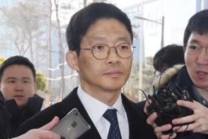 검찰 성추행 조사단, 안태근 직권남용 혐의 구속영장 청구