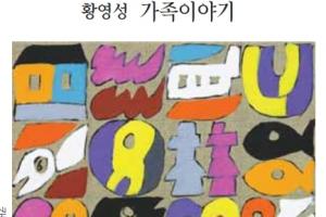 [그림과 詩가 있는 아침] 사과우체통/김응교