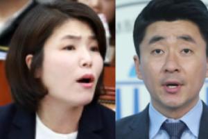 """민주당원 댓글 조작, 야 3당 """"끔찍한 교활함"""" vs 민주당 """"개인적 일탈"""""""