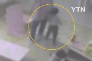 어린이집 교사, 5살 아이 머리채 잡고 흔들고 패대기 폭행