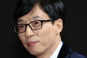 유재석, 일본군 위안부 피해자 기금 5000만원 기부