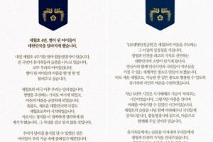"""문 대통령 """"세월호 완전한 진실규명…미수습자 수습 계속"""""""