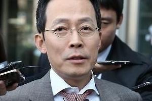"""임상혁 변호사 누구? """"조현민·박유천·유승준 사건 수임"""""""