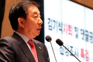 자유한국당, '국회의원 해외출장 전수조사' 반발