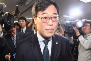"""청와대, '김기식 인사검증 책임론'에 """"민정, 책임질 일 아니다"""""""