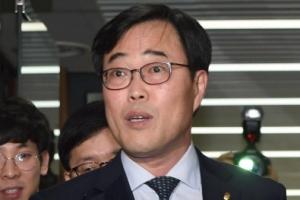 """선관위, '김기식 셀프후원 의혹'에 """"위법""""…金 금감원장 사의"""
