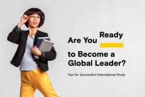 해외 MBA 입학 위한 GMAT, 시험 시간 단축된다