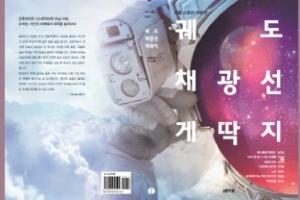 대전정보문화산업진흥원, 스토리텔러 115명 배출·우수스토리 50여 편 발굴 성과