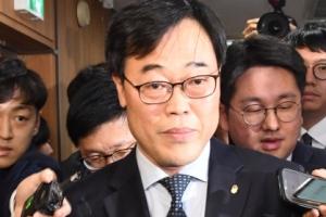 """김기식 사퇴 후 첫 심경 """"선거법 위반 판단 납득 어려워"""""""