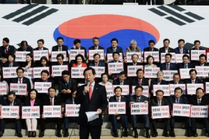 [서울포토] '대한민국 헌정수호 자유한국당 투쟁본부 출정식'