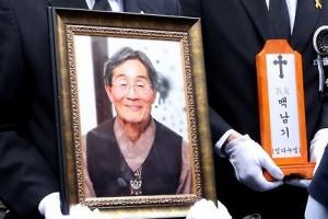 '백남기 유족 명예훼손' 보수단체 대표, 첫 재판서 혐의 부인