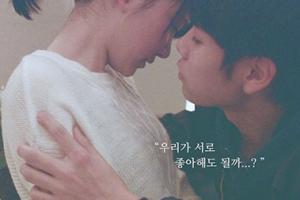 소년, 소녀의 지독한 성장통…'열다섯의 순수' 예고편