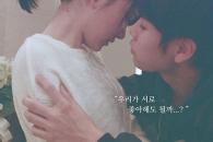 소년, 소녀의 지독한 성장통…'열다섯의 순수' 예고…