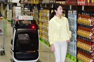 [서울포토] 쇼핑 카트도 자율주행… 스마트 카트 '일라이'