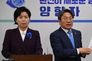 '막판까지 물고 뜯기'…민주 광주시장 후보 줄 세우기 논란 확산