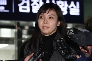 """서지현 """"인생에서 가장 큰 용기 냈다…미투는 공감·연대운동"""""""
