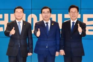[서울포토] 더불어민주당 경기도지사 후보자 경선 TV토론회