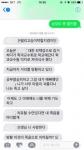 부산대 교수 여대학원생 성…