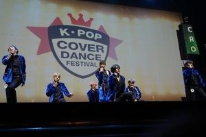 멕시코에 울려 퍼진 K팝…'2018 K팝 커버댄스 페스티벌 인 멕시코' 성료