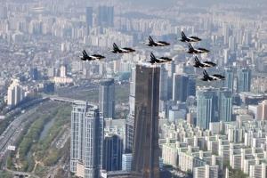 서울 하늘 '굉음'의 정체는 블랙이글스