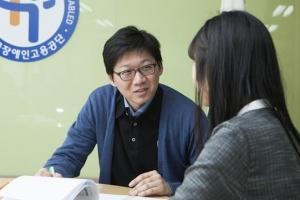 [국민의 기업] 한국장애인고용공단, 장애인 직업훈련·취업 수당 등 논스톱 서비스