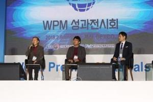 """[국민의 기업] 한국산업기술평가관리원 """"산·학·연 R&D 강화""""… 올 1조 5000억 지원…"""