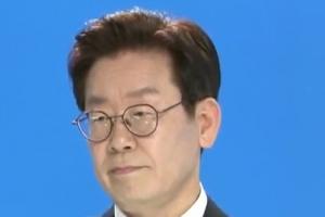 전해철·이재명, '혜경궁김씨' 놓고 설전