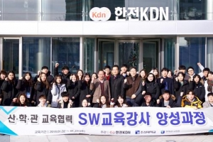 [국민의 기업] 한전KDN, 광주·전남 IT 인재 육성·PC 나눔… 쉼없는 상생